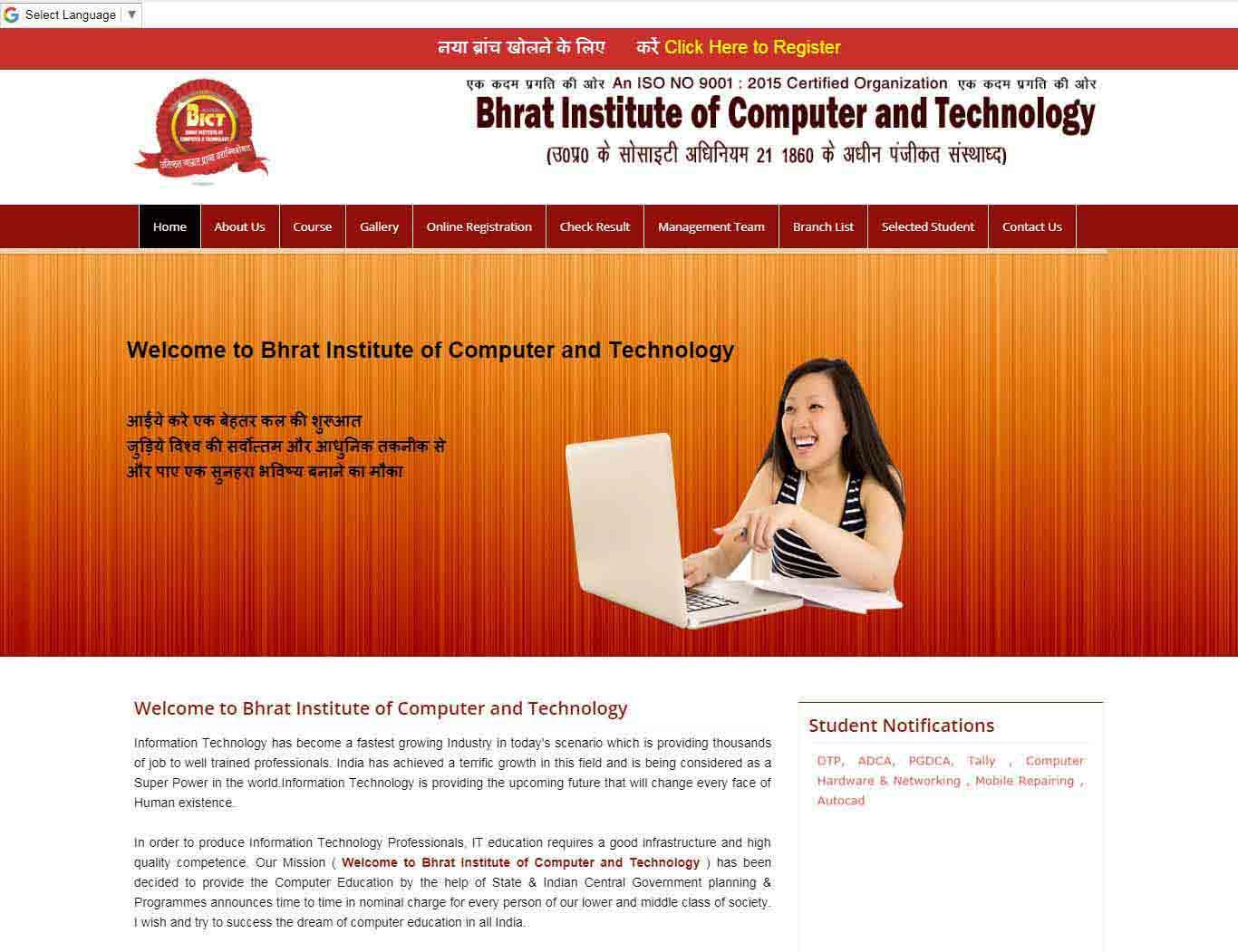 bharat institute